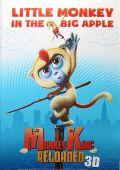 Король обезьян /Monkey King Reloaded/ (2017)