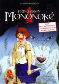 """Постер 9 из 20 из фильма """"Принцесса Мононоке"""" /Mononoke-hime/ (1997)"""