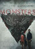 """Постер 5 из 19 из фильма """"Монстры"""" /Monsters/ (2010)"""
