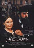 "Постер 2 из 4 из фильма ""Ее величество Миссис Браун"" /Mrs Brown/ (1997)"