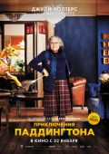 """Постер 19 из 26 из фильма """"Приключения Паддингтона"""" /Paddington/ (2014)"""