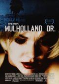 """Постер 6 из 12 из фильма """"Малхолланд Драйв"""" /Mulholland Drive/ (2001)"""