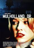 """Постер 3 из 12 из фильма """"Малхолланд Драйв"""" /Mulholland Drive/ (2001)"""