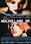 """Постер 7 из 12 из фильма """"Малхолланд Драйв"""" /Mulholland Drive/ (2001)"""