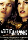"""Постер 8 из 12 из фильма """"Малхолланд Драйв"""" /Mulholland Drive/ (2001)"""