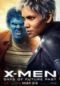 """Постер 18 из 51 из фильма """"Люди Икс: Дни минувшего будущего"""" /X-Men: Days of Future Past/ (2014)"""