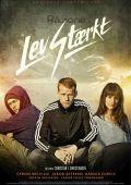 "Постер 3 из 3 из фильма ""На грани"" /Lev staerkt/ (2014)"