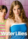 """Постер 4 из 5 из фильма """"Водяные лилии"""" /Naissance des pieuvres/ (2007)"""