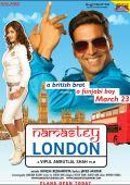"Постер 6 из 15 из фильма ""Намасте Лондон"" /Namastey London/ (2007)"