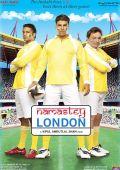 "Постер 11 из 15 из фильма ""Намасте Лондон"" /Namastey London/ (2007)"