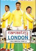 "Постер 8 из 15 из фильма ""Намасте Лондон"" /Namastey London/ (2007)"