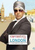 "Постер 14 из 15 из фильма ""Намасте Лондон"" /Namastey London/ (2007)"