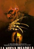 """Постер 3 из 9 из фильма """"Кошмар на улице Вязов 7"""" /New Nightmare/ (1994)"""