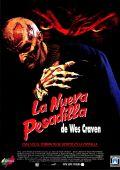 """Постер 8 из 9 из фильма """"Кошмар на улице Вязов 7"""" /New Nightmare/ (1994)"""