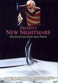 """Постер 2 из 9 из фильма """"Кошмар на улице Вязов 7"""" /New Nightmare/ (1994)"""