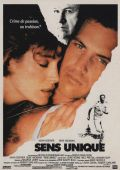 """Постер 2 из 5 из фильма """"Нет выхода"""" /No Way Out/ (1987)"""