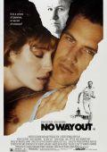 """Постер 4 из 5 из фильма """"Нет выхода"""" /No Way Out/ (1987)"""