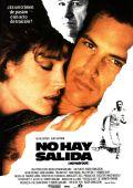 """Постер 5 из 5 из фильма """"Нет выхода"""" /No Way Out/ (1987)"""