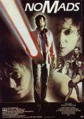 """Постер 2 из 2 из фильма """"Кочевники"""" /Nomads/ (1985)"""