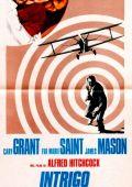 """Постер 18 из 23 из фильма """"На север через северо-запад"""" /North by Northwest/ (1959)"""