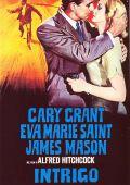 """Постер 16 из 23 из фильма """"На север через северо-запад"""" /North by Northwest/ (1959)"""