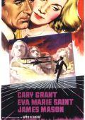 """Постер 20 из 23 из фильма """"На север через северо-запад"""" /North by Northwest/ (1959)"""