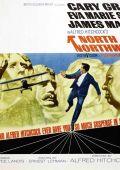"""Постер 13 из 23 из фильма """"На север через северо-запад"""" /North by Northwest/ (1959)"""