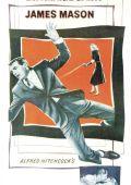 """Постер 11 из 23 из фильма """"На север через северо-запад"""" /North by Northwest/ (1959)"""