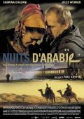 """Постер 1 из 1 из фильма """"Арабские ночи"""" /Nuits d'Arabie/ (2007)"""