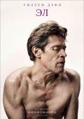 """Постер 3 из 35 из фильма """"Нимфоманка: Часть 1"""" /Nymphomaniac: Vol. I/ (2013)"""