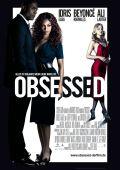"""Постер 5 из 5 из фильма """"Одержимость"""" /Obsessed/ (2009)"""