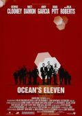 """Постер 6 из 13 из фильма """"Одиннадцать друзей Оушена"""" /Ocean's Eleven/ (2001)"""
