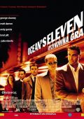 """Постер 4 из 13 из фильма """"Одиннадцать друзей Оушена"""" /Ocean's Eleven/ (2001)"""