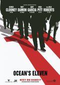 """Постер 7 из 13 из фильма """"Одиннадцать друзей Оушена"""" /Ocean's Eleven/ (2001)"""