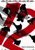 """Постер 13 из 29 из фильма """"Двенадцать друзей Оушена"""" /Ocean's Twelve/ (2004)"""