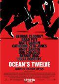 """Постер 16 из 29 из фильма """"Двенадцать друзей Оушена"""" /Ocean's Twelve/ (2004)"""