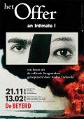"""Постер 3 из 7 из фильма """"Жертвоприношение"""" /Offret/ (1986)"""