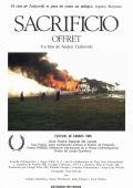 """Постер 5 из 7 из фильма """"Жертвоприношение"""" /Offret/ (1986)"""