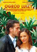 """Постер 2 из 2 из фильма """"Сад Луизы"""" /Ogrod Luizy/ (2007)"""