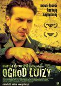 """Постер 1 из 2 из фильма """"Сад Луизы"""" /Ogrod Luizy/ (2007)"""