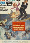 """Постер 11 из 22 из фильма """"На секретной службе Ее Величества"""" /On Her Majesty's Secret Service/ (1969)"""
