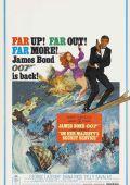 """Постер 18 из 22 из фильма """"На секретной службе Ее Величества"""" /On Her Majesty's Secret Service/ (1969)"""