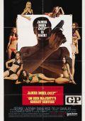 """Постер 19 из 22 из фильма """"На секретной службе Ее Величества"""" /On Her Majesty's Secret Service/ (1969)"""