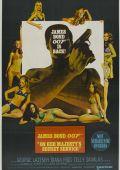 """Постер 20 из 22 из фильма """"На секретной службе Ее Величества"""" /On Her Majesty's Secret Service/ (1969)"""