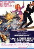 """Постер 17 из 22 из фильма """"На секретной службе Ее Величества"""" /On Her Majesty's Secret Service/ (1969)"""