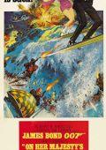 """Постер 8 из 22 из фильма """"На секретной службе Ее Величества"""" /On Her Majesty's Secret Service/ (1969)"""