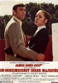 """Постер 12 из 22 из фильма """"На секретной службе Ее Величества"""" /On Her Majesty's Secret Service/ (1969)"""