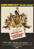 """Постер 7 из 22 из фильма """"На секретной службе Ее Величества"""" /On Her Majesty's Secret Service/ (1969)"""