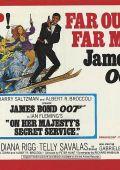 """Постер 6 из 22 из фильма """"На секретной службе Ее Величества"""" /On Her Majesty's Secret Service/ (1969)"""