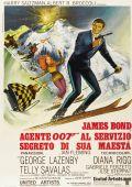 """Постер 4 из 22 из фильма """"На секретной службе Ее Величества"""" /On Her Majesty's Secret Service/ (1969)"""